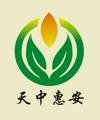 河南天中惠安生物技术有限公司